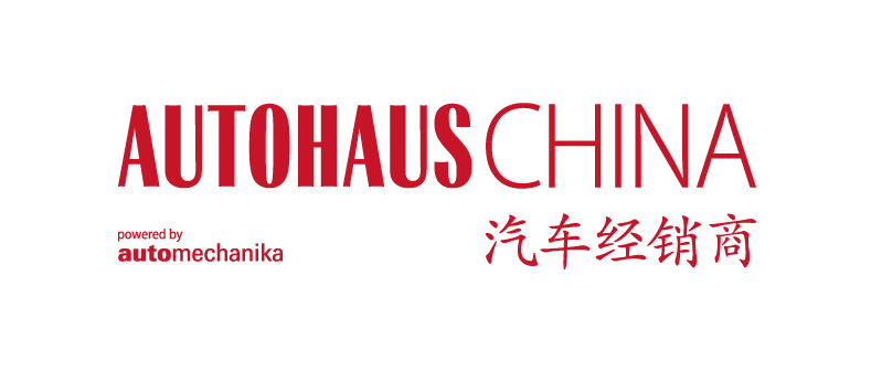 Logo_AH_China